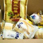 Đồ ăn vặt Trung Quốc bùng nổ: Dân đánh liều, chi tiền triệu mua ăn