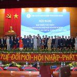 """Đại hội Hiệp hội doanh nghiệp tỉnh Quảng Ninh """"nơi doanh nghiệp trao gửi niềm tin"""""""