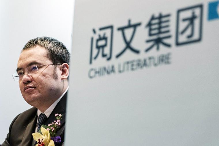 Wu Wenhui, đồng giám đốc điều hành kiêm giám đốc điều hành của Văn phòng Tencent