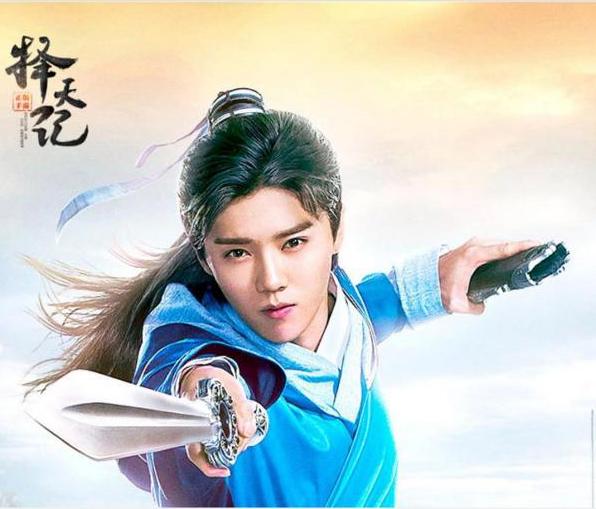 Một ảnh chụp màn hình của trò chơi web sắp tới của Tencent, Fighter of the Destiny