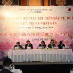 Hội nghị hợp tác xúc tiến đầu tư, du lịch giữa Hà Nội và Nhật Bản