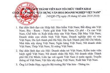 """Thành lập Ban tổ chức triển khai cuộc vận động """"Xây dựng văn hoá doanh nghiệp Việt Nam"""""""