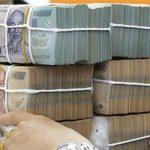 6 năm xảy ra 4 vụ lừa đảo chiếm đoạt tài sản gần nghìn tỉ đồng