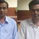 Cựu Phó giám đốc Sở Tài nguyên – Môi trường Bến Tre bị bắt