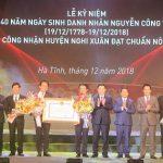Hà Tĩnh: Huyện Nghi Xuân đón bằng công nhận huyện đạt chuẩn Nông thôn mới đầu tiên của tỉnh