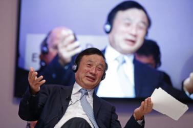 """Phong cách kinh doanh """"chó sói"""" của ông chủ Huawei"""