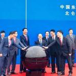 Thông quan cầu Bắc Luân II – Cửa khẩu quốc tế Móng Cái (Việt Nam) và Đông Hưng (Trung Quốc)