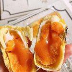 Bánh trung thu nhân chảy tràn 'made in Trung Quốc' tung hoành chợ mạng