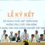 Triển khai Cuộc vận động Xây dựng Văn hóa Doanh nghiệp Việt Nam tại 9 tỉnh Đồng bằng Sông Hồng