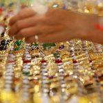 Giá vàng SJC tăng 42,6 triệu đồng một lượng so với phiên ngày hôm qua