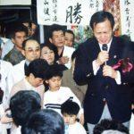 Đệ nhất phu nhân giản dị của tân Thủ tướng Nhật Bản Suga
