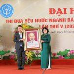 Đại hội Thi đua yêu nước ngành BHXH Việt Nam lần thứ V: Dấu mốc quan trọng