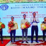 BHXH Bạc Liêu: Quyết tâm hoàn thành xuất sắc nhiệm vụ năm 2021