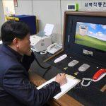 Hàn Quốc hy vọng sớm có các cuộc thảo luận thực chất về quan hệ liên Triều